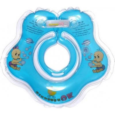 Круги для купания,Ванночки и др
