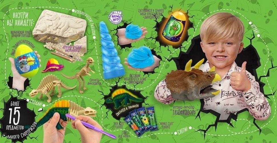 09269  Креативна  творчість Dino  Surpise  Box 0