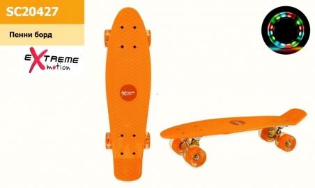 20427  Пенни борд  56*15 см колеса PU свет,оранж /скейт