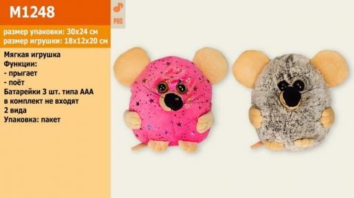 1248  Мягкая игрушка муз мышка, скачет, поет рус песенку про мышку, 2 вида, в пакете 18*