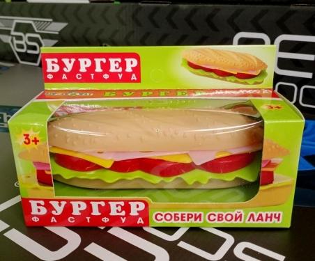100-003 Бургер  в  коробке