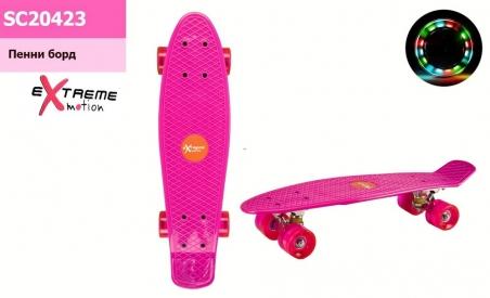 20423  Пенни борд  56*15 см колеса PU свет,розовый /скейт