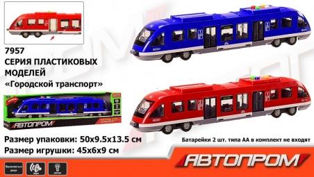 7957  Электропоезд