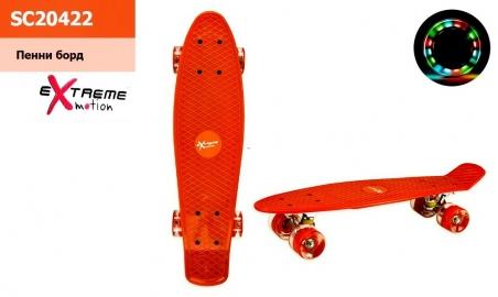 20422  Пенни борд  56*15 см колеса PU свет,красный/скейт