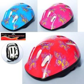 2643  Шлем  6 отверстий, 26-20см, микс цветов, в кульке, 26-35-13см