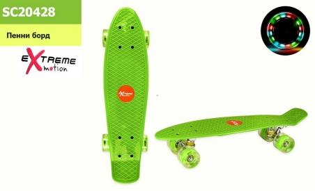 20428  Пенни борд  56*15 см колеса PU свет,зелен /скейт