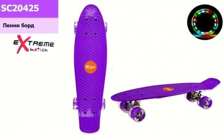 20425  Пенни борд  56*15 см колеса PU свет,фиолетовый /скейт
