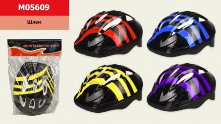 05609  Защита  шлем, 4 цвета, размер шлема - 24*19см